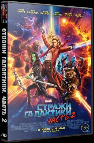 Стражи галактики 1-3 сезон / marvel's guardians of the galaxy.